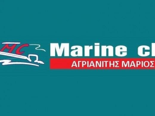 logo-marineclub